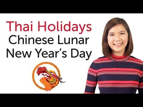 Learn Thai Holidays - Lunar New Year's Day