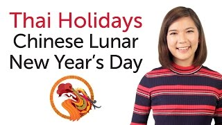 Learn Thai Holidays - Lunar New Year's Day