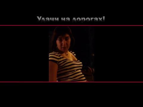 проститутка на дороге ночью