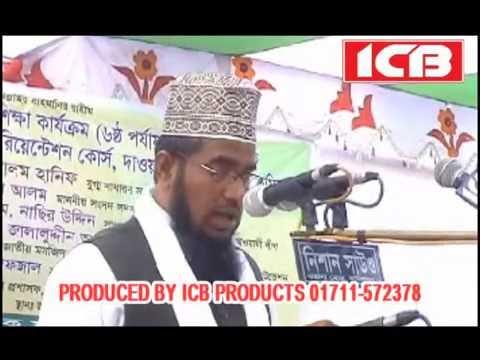 Jongi O Santrsh Birodhi Meeting By Islamic Foundation Chittagong. Published By ICB Islamic Media