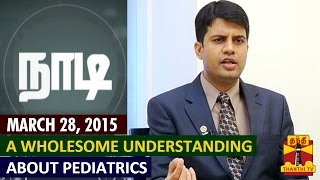 """Naadi"" : A Wholesome Understanding about Pediatrics (29/03/15) – Thanthi TV"
