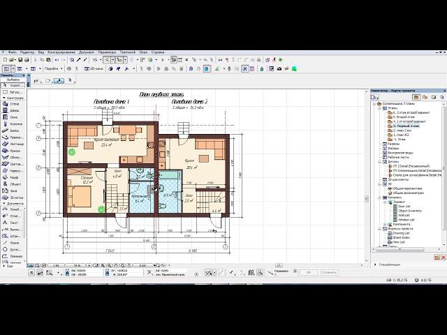 Как сделать и создать проект дома самому на компьютере.