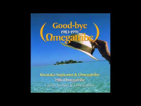 Omega Tribe- Cosmic Love