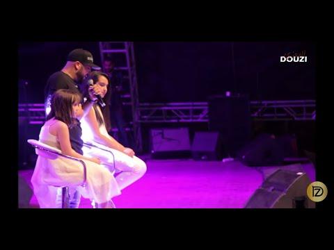 Douzi - Mazal Mazal Festival du Rai Oujda 2016 الدوزي - مزال مزال مهرجان الراي بوجدة