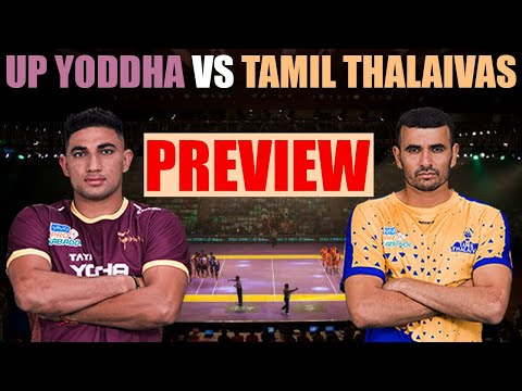 PKL 2017: UP Yoddha face Tamil Thalaivas, Match preview | Oneindia News