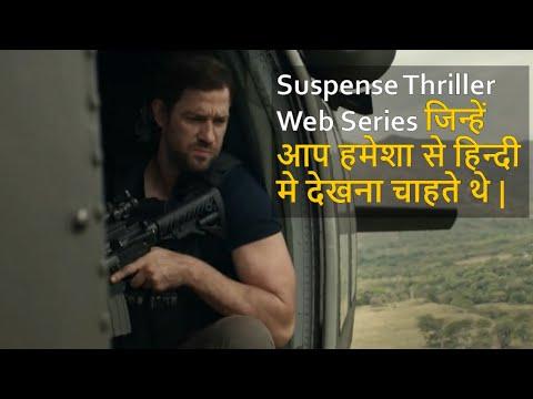 Top 10 Best Suspense Thriller Web Series Dubbed In Hindi 2019