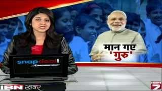 Delhi Public School, Bhopal - IBN7 Live - PM Narendra Modi - 5 Sept 2014