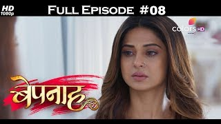 Bepannah - Full Episode 8 - With English Subtitles