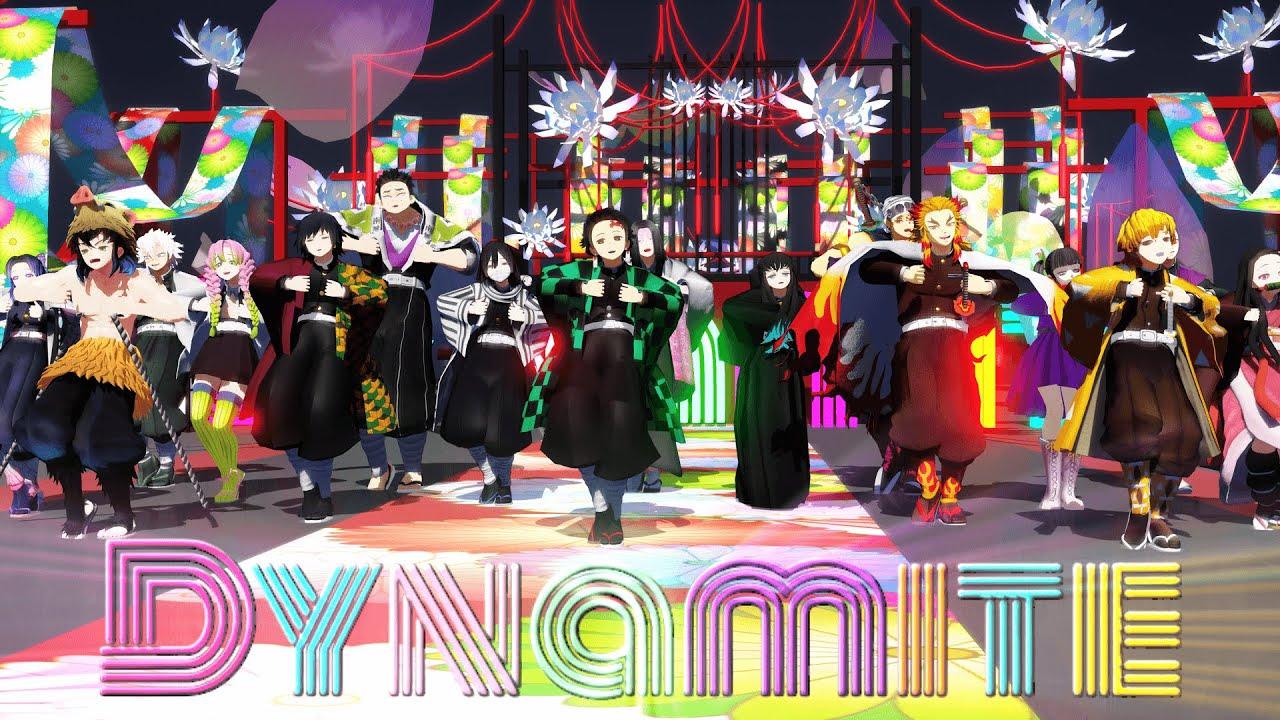 【鬼滅の刃MMD】Dynamite - BTS -