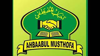 Innal Habibal Musthofa - Ahbaabul Musthofa