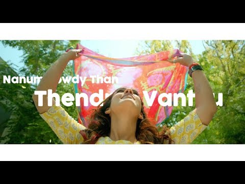 Thendral vanthu | violin cover | noble sunny |naanum rowdy thaan| mp3