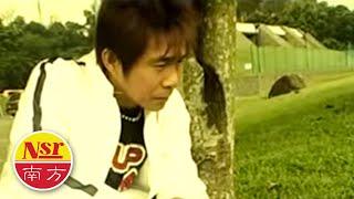 李进才Li Jin Cai 骑师歌王1 对你怀念特别多