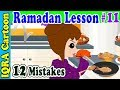 12 Mistakes : Ramadan Lesson Islamic Cartoon for Kids Ep # 11