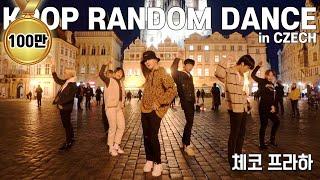 [RPD] KPOP RANDOM DANCE in Copenhagen, Denmark by KINGPIN