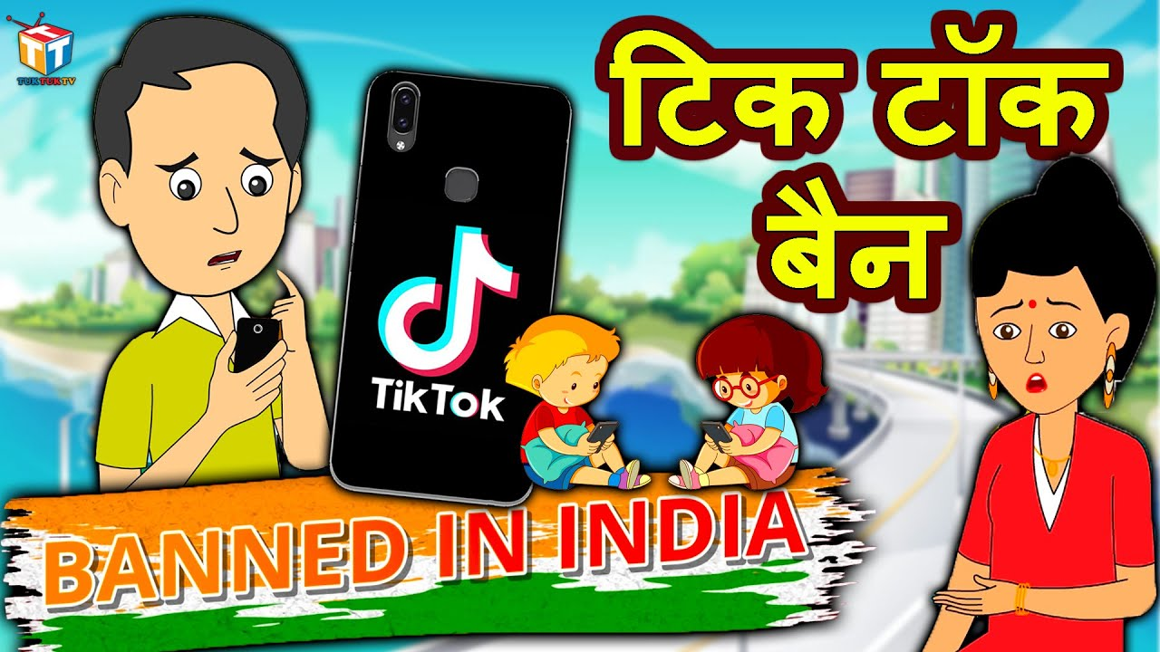 टिक टॉक बैन | Hindi Kahaniya | Hindi Moral Stories | Hindi Stories | Tuk Tuk Tv Hindi