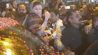 Maryam Nawaz |  NA-120 |  OOPS Moment Cought On Camera