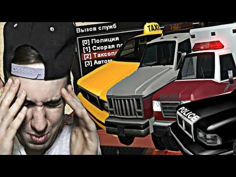 SOPRANO NA CAPTURE [44] НАЗВАНИЕ НЕ ПРИДУМАЛиз YouTube · Длительность: 2 мин49 с