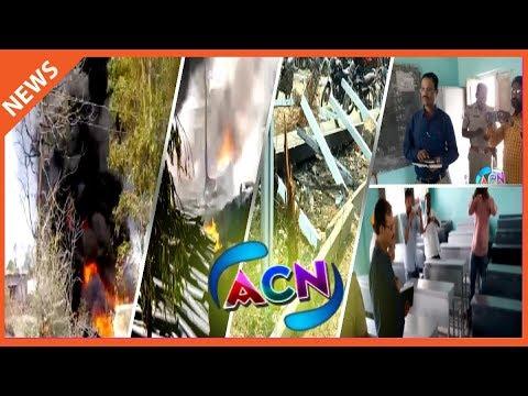 ACN NEWS | 19 MARCH 2018 | ADILABAD NEWS