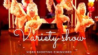 Варьете variety show 様々なショー spectacle de variété 各种显示. متنوعة تظهر variedad variedade विविधता