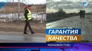 Дорожники и общественники продолжили инспекцию «гарантийных» трасс