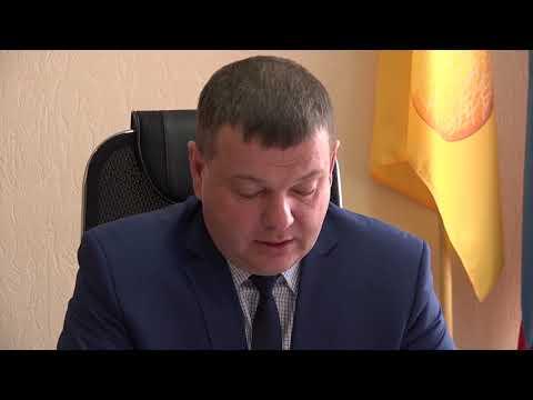 Обращение главы администрации г. Сердобска