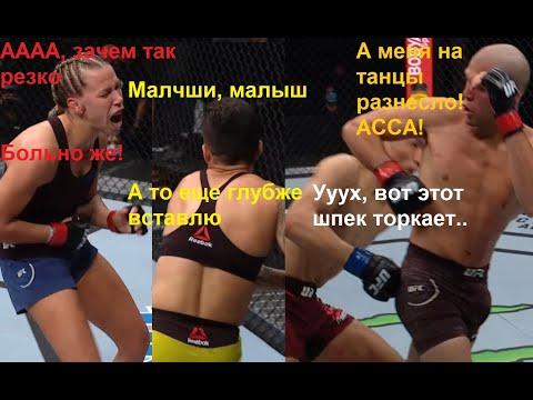 UFC ОРТЕГА ЗОМБИ АНДРАДЕ ПОБЕДИТ ШЕВЧЕНКО? БУДУЩЕЕ ГРИШИНА