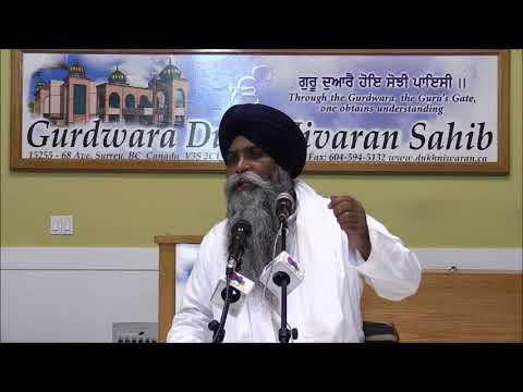 Jeevan Katha Guru Gobind Singh Ji Bhai pinderpal Singh Ji Part 1