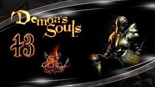 Demon Souls - 13 Penetrator