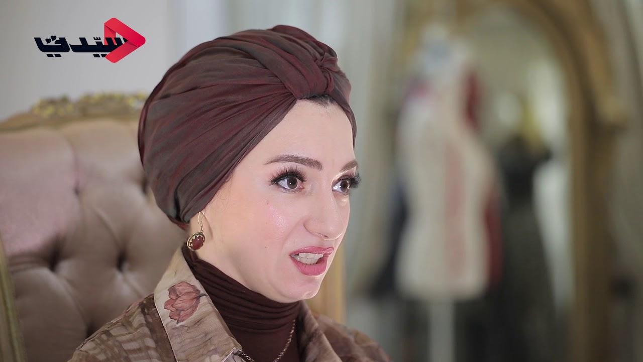 نصائح لإطلالة أجمل للنساء بعد سن الأربعين مع هبة إدريس