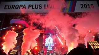 Europa Plus LIVE 2016  не забывай лето!