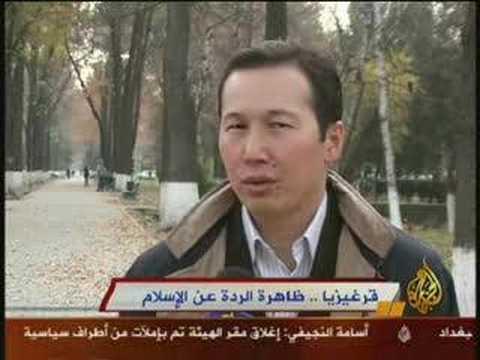 الالاف المسلمين يعتنقون المسيحية فى قرغيزيا