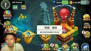 Plants vs  Zombies 2 hnt chơi game pvz 2 lồng tiếng vui nhộn funny gameplay #42 new 42