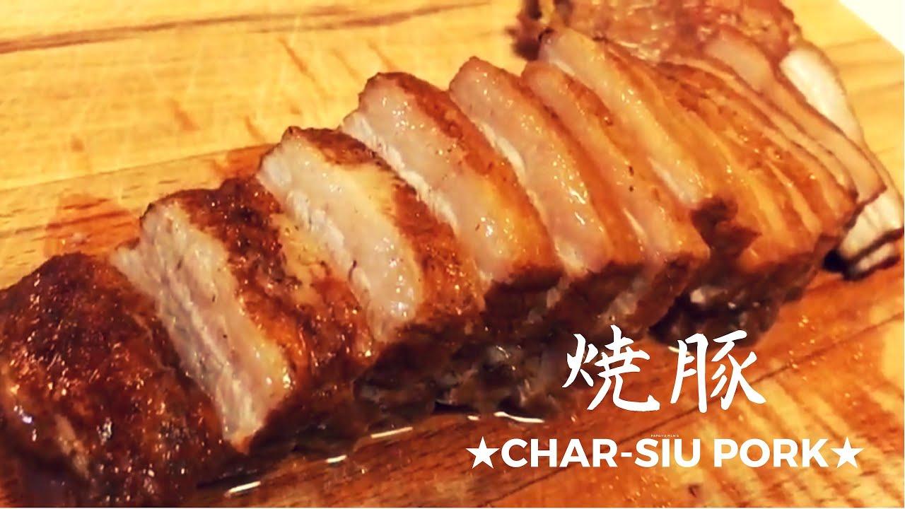 焼き豚の作り方