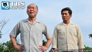 あれから5年・・・全ての過去と決別した弓成(本木雅弘)は、沖縄でただ時の...