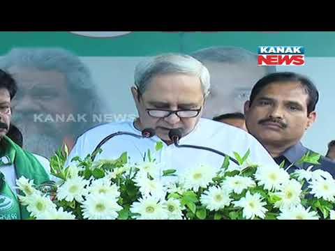 Speech of CM Naveen Patnaik In BJD's Padyatra In Bhubaneswar