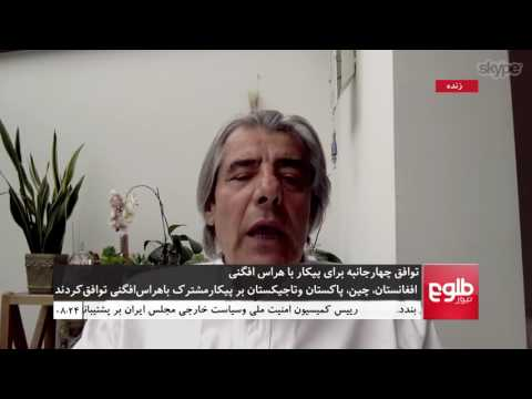MEHWAR: Afghanistan, China, Pakistan, Tajikistan Form Anti-Terror Group