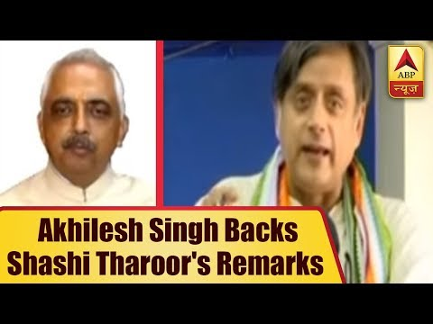 Congress leader Akhilesh Pratap Singh backs Shashi Tharoor`s remarks of `Hindu Pakistan`
