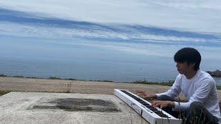 海にピアノを持ち運んで、「あの夏へ」弾きました