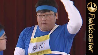 秋山が福岡代表クイズマニアに扮して登場!「クイズ番組風あるある」篇