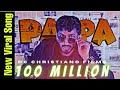 Gambar cover PAPA RAP SONGOfficial | SAEMY | DC Christiano | Tera Abbu Ka Lungi Me Kela Milega
