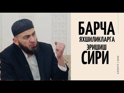 Farruh Soipov yangi maruza 2020 Фаррух соипов янги маъруза 2020
