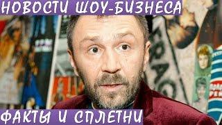Шнуров «обскакал» в списке «Forbes» самого поп-короля Киркорова. Новости шоу-бизнеса.