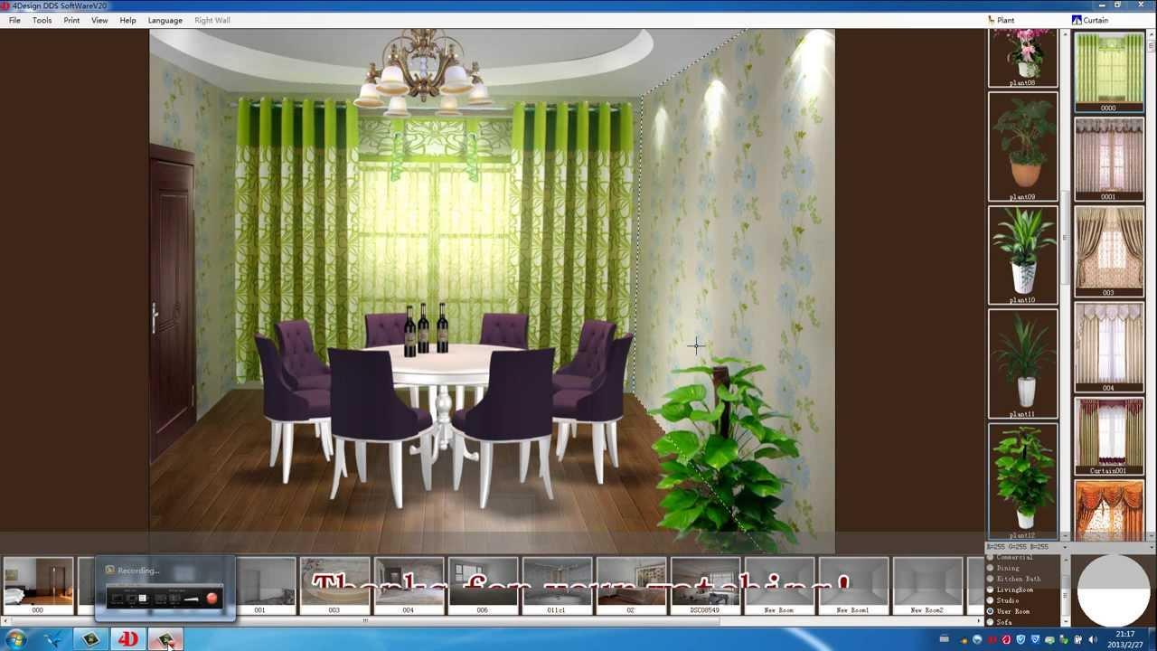 curtain design software——fourdesign - youtube