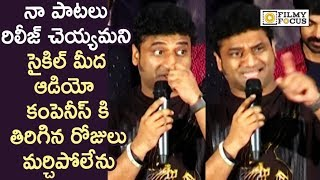 Devi Sri Prasad Emotional Speech @Ragala 24 Ghantalu Movie Song Launch