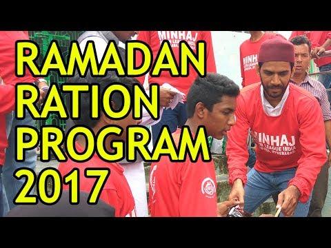 Ramadan Ration Program | Donation appeal | 2017