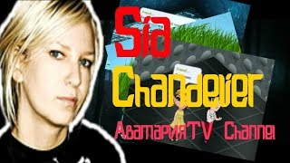 Аватария./\Sia-Chandelier/\Нас+500:D