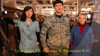 К юбилею ОАО Совхоз ведлозерский