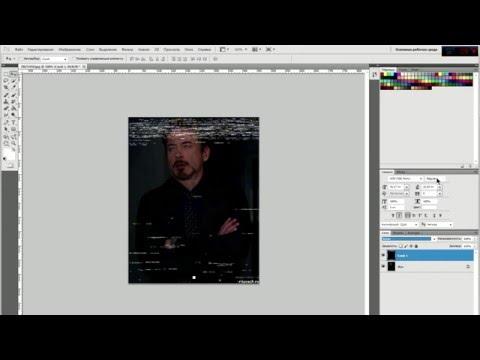 Как сделать фото в VHS качестве Photoshop Cs 5?