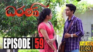 Dharani | Episode 59 03rd December 2020 Thumbnail