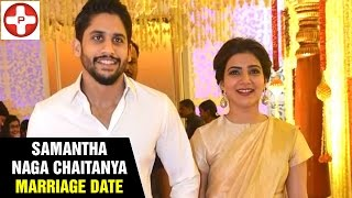 Samantha Naga Chaitanya marriage date | Nagarjuna | Latest Tamil Cinema News